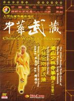 ( Out of print ) Songshan Shaolin Jingang Arhat Boxing by Wu Nanfang DVD  No.102