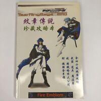 PlayStation 1 Tear Ring Saga PS1 Strategy Guide Imported Hong Kong Rare