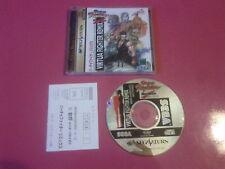 Virtua Fighter Remix  - complet - Saturn - JAP