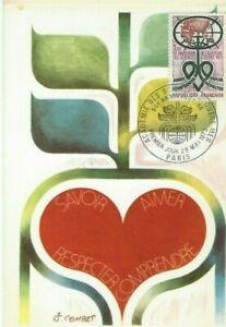 Card Postal CEF 1er Day France Academy Of Sciences D'Ultramarine 1973