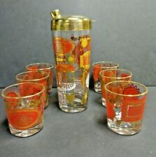 Mid Century BARWARE COCKTAIL SHAKER  with 6 GLASS SET Red and Gold
