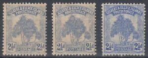 GILBERT & ELLICE ISLANDS 1911 2½d. PANDANUS PINE MINT (x3) (ID:213/D57973)