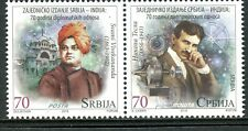 1304 SERBIA 2018 - Nikola Tesla - Swami Vivekananda - India -Joint Issue MNH Set