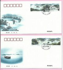 CHINA 1998 Pair of FDC's - JINGPO LAKE - Handstamped