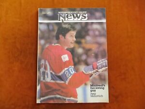 1976 Pete Mahovlich Montreal Canadiens Cover Scotiabank Hockey College News