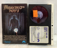 FRIDAY THE 13TH PART 3 BETA Rare BETAMAX TAPE W/ COVER 1983 Horror NOT VHS