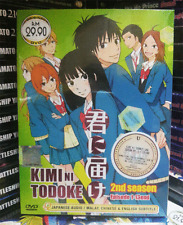 DVD ANIME Kimi ni Todoke Sea 2 Vol.1-13 End English Subs All Region + FREE ANIME