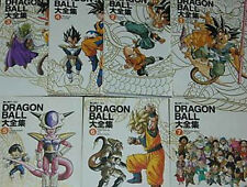 DRAGON BALL Complete Art Book #1~7 set book Hard cover akira toriyama