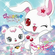 Jewelpet Sunshine Music Soundtrack Japanese Cd anime Jewelpet Twinkle