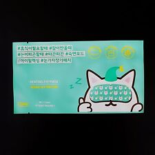 ETUDE HOUSE - Heating Eye Mask Eye Relaxation Deep Sleep Aroma Therapy Lavender