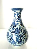"""Vintage Chinese Asian Blue and White Vase Floral Pattern 10"""" Tall"""