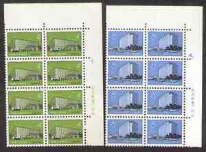 PRC. 1179-1180. R17.  Building in Beijing. Imprint Margin Block of 8.  MNH. 1974