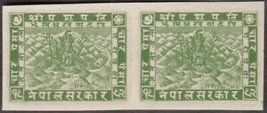NEPAL PASHUPATI 4p PERKINS ISSUE RARE IMPERF PLATE PROOF PAIR ON UNGUMED PAPER