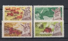 KOREA STAMPS 1969 LAND REFORMS AGRICULTURE MNH POST Mi. 886 / 889