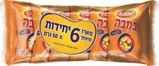 Bamba Osem Pack Israeli Peanut Butter Snack Puffs Original Kosher 6 Bags x50gr