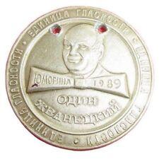 A330) Medaille Medal Zhvanetskiy Humor 1989 Einheit Öffentlichkeit Odessa