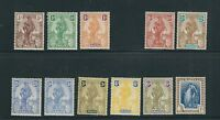 MALTA 1922-26 'MALTA'  and 'BRITANNIA' (Scott 98-109 short 101) F/VF MH