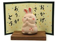 More details for japanese happy lucky thank you rabbit – stoneware 6cm