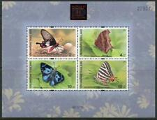 Thailand: 2001 Butterflies Mini-Sheet (1995b) MNH