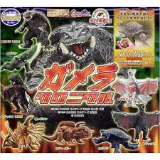 Bandai Godzilla Series HG Gamera 40th Gashapon Full Set of 8pcs 2006