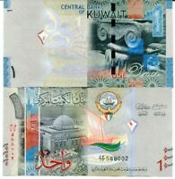 KUWAIT 1 DINAR 2014 P 31 NEW DESIGN UNC
