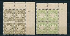 Bayern 3 + 5 Mark Wappen 1900** 4erblocks Plattennummer Michel 69-70 x (S11886)