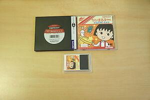 Chibi Maruko Chan jeu pc engine Hucard import JAP complet