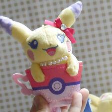 Pokemon Dolls Pikachu in poke cup Stuffed Doll Animal keychain Pink 4 inch