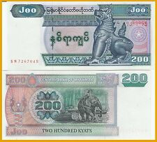 Myanmar Burma P78, 200 Kyat, chinze / elephant drags log UNC 2004 see UV  $6 CV