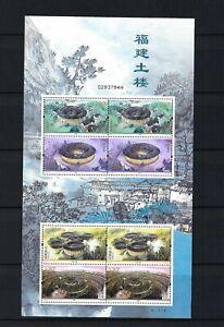 China 2021-8 Mini S/S  Mainland Scenery Fujian Tulou Stamp 福建土楼