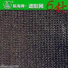90% Shading Rate Shade Greenhouse  Cloth Fabric Sunshade Black Abt.