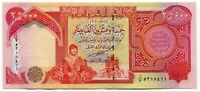 25000 New Iraqi Dinars 2003 Banknote with Security Features - IRAQ DINAR UNC