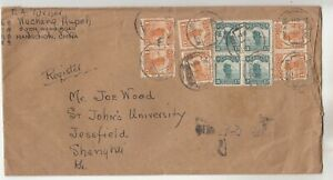 China Registered Cover