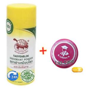 1 set Thai Herbal Natural Whitening  Antiperspirant & Deodorant Powder Fresh