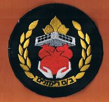 "ISRAEL POLICE PRISON SERVICE ""CORRECTION"" ""RIMONIM"" (POMEGRANATE) PRISON PATCH"