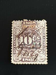 Peru 1868 10 Centavos Revenue Stamp