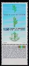 Israël postfris 1990 MNH 1162 - Hagana 70 Jaar