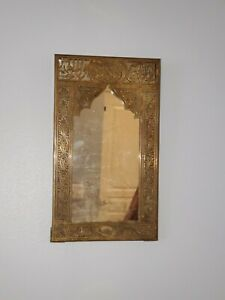 Vintage Moroccan Metal/Brass Ornate MIRROR Wall Hanging