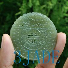 Bi Pendant Blessing Amulet Talisman Natural Caledon Nephrite Jade Chinese
