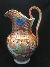 "Antique Japanese Imari/Arita Pitcher Vase-12 1/2""-Meiji-Hichozan Fukagawa  *1089"
