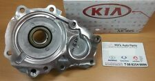 KIA K2700  2006-ONWARDS GENUINE BRAND NEW DIESEL Cover assy