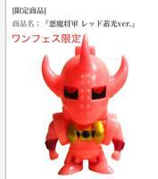 New Kinnikuman Muscle Shot Devil General Red Luminescent ver WF2020 Limited F/S