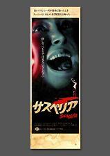 SUSPIRIA 1977 art print Movie POSTER FILM Japanese HORROR Dario Argento