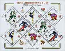 Timbres Sports d'hiver JO Corée 3864/7 ** année 2010 lot 9295