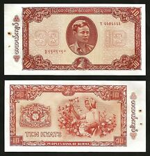 New listing Burma Myanmar 10 Kyat 1965 , Unc , P-54
