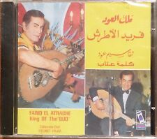 arabic egypt CD-FARID EL ATRACHE-Kelmet Etab-mint-sealed- free shipping