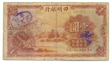 China Republic Ningpo Commercial and Saving Bank 1 Dollar 1933 VG/F Pick #549a