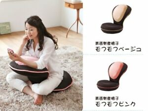 New Beautiful Posture Seat Chair GUUUN From Japan