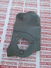 Toyota Celica Supra Bracket, Front End Panel Mounting, Left 1984