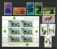 MNZ84) New Zealand 1970-74 Stamp Sets, Minisheet MUH